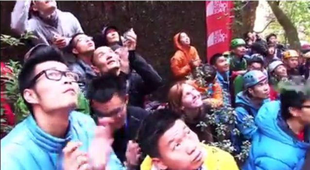 China Trad Festival
